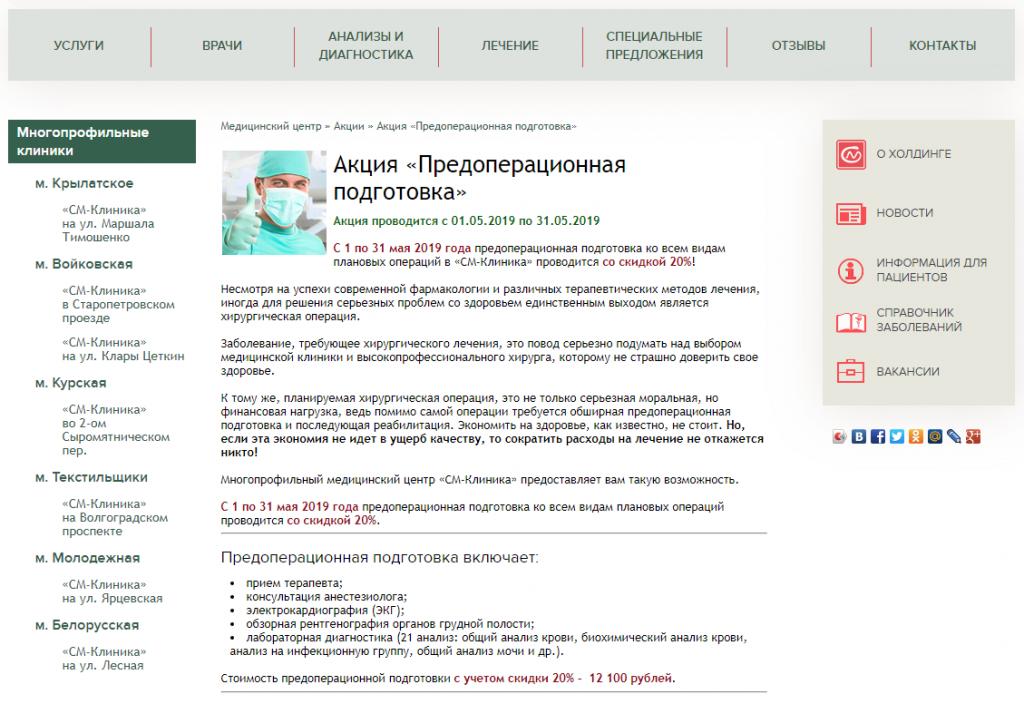 Экономит vbulletin возврат денег по договору страхования