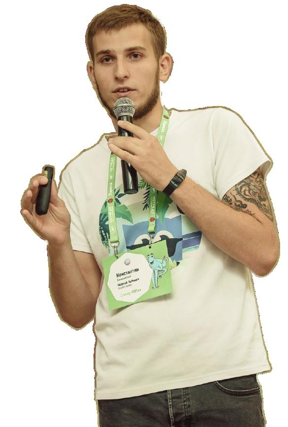 Баньковский Константин Netpeak Software